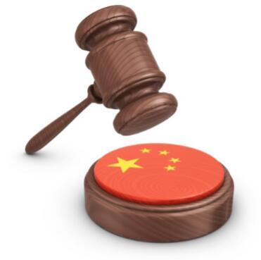 China Trademark Registration Registered Trademark Search