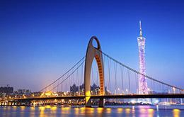 Guangzhou Free Trade Zone