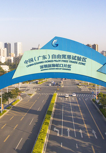 Shenzhen Free Trade Zone