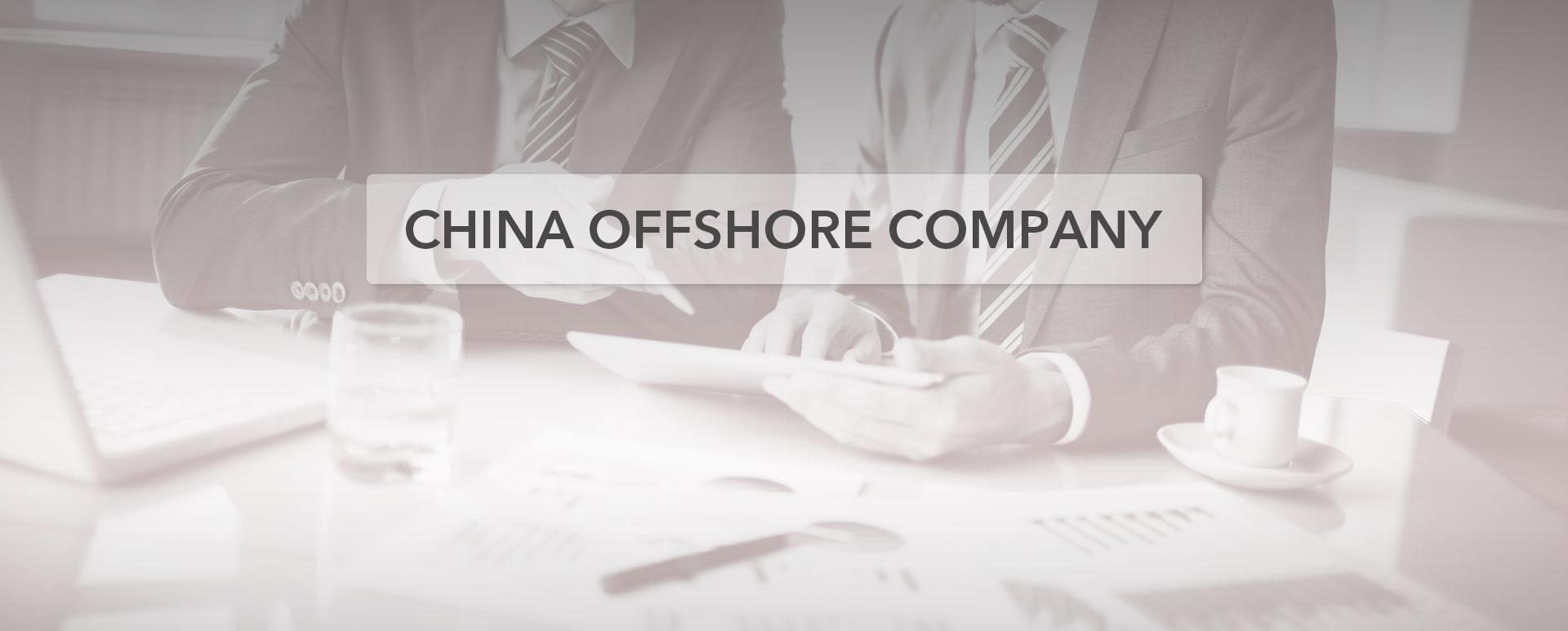 China Guangzhou Company Registration Package – Business China