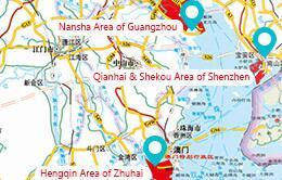 Innovation & Policies of Guangdong FTZ