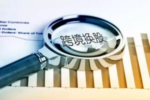 A-share Listed Companies are Approved by the Ministry of Commerce and CSRC