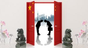 China Joint Venture Accounting Requirements