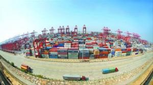 Comprehensively Deepen the Reform and Opening up of the Shanghai FTZ