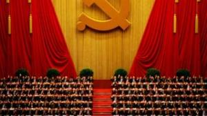 The Report of 19th National Congress of CPC Describes the New Era Picture