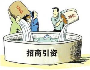Introduction of Foreign Capital in China has Topped the List for 25 years in Developing Countries