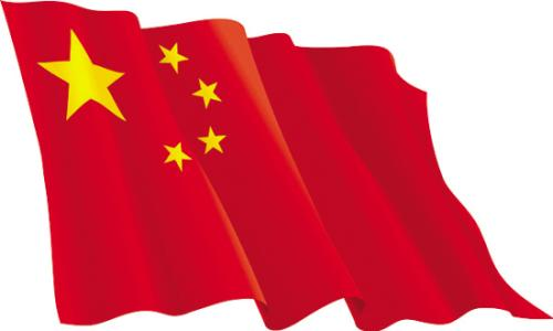 Legal Liabilities of China WFOE
