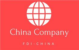Forming Your China Company to Join the Popular Investment Hotspot