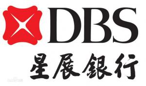 Opening a Business Bank Account in Hong Kong – DBS Bank Account