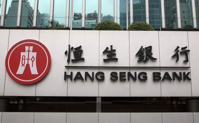 Open Hong Kong Business Bank Account In Hang Seng Bank Hk