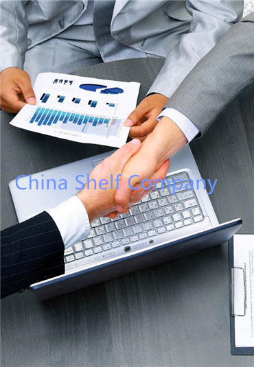 China Shelf Company For Sale