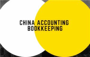 How to Navigate China's Accounting and Bookkeeping