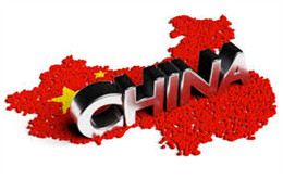China Manufacturing Industry