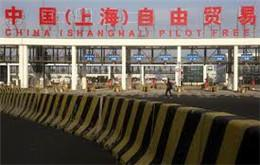 The Largest Public Fund Company of the World is Admitted to the Shanghai FTZ