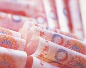 What's China WFOE's Latest Capital Requirement?
