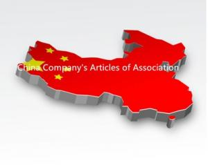 China Company Registration: China Company's Articles of Association