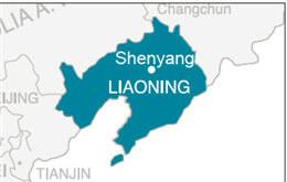 China (Liaoning) Shenyang FTZ Unveils Today