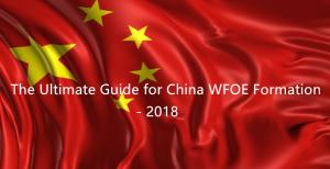 The Ultimate Guide for China WFOE Formation in 2018