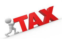 Tax Accountant Office shall Implement Registration Administration from Sep