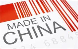 the PMI of Manufacturing Industry in China