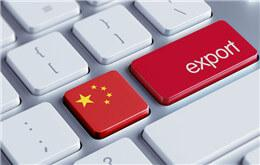Attentions for Export Rebates of China Trading Companies