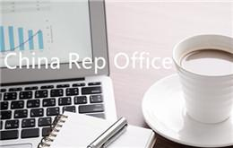 Representative Office Registration in China: Hong Kong Company Notary