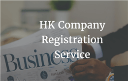 25 Common Problems of Hong Kong Company Registration