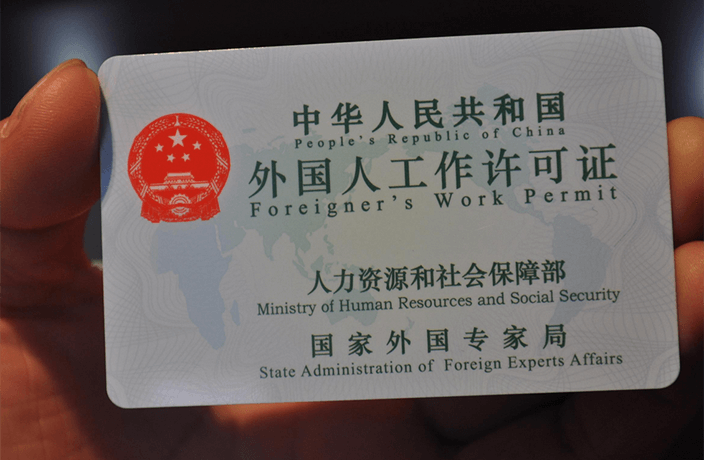 8 New Measures of China Work Permit Since May 2018