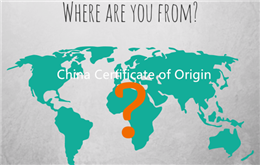 China Certificate of Origin