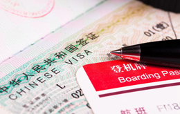 Everything You Need To Know About The Chinese Work Visa