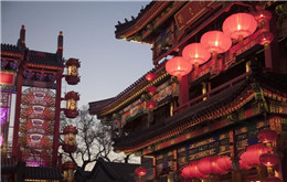 How To Ensure Your China WFOE Structure Is Compliant