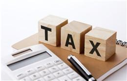 Major Individual Income Tax Reforms in China for Foreigners In 2019