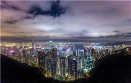 Incorporating in Hong Kong: Understanding the Ropes