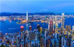 Everything Foreign Investors Need to Know About Benefits of a Holding Company in Hong Kong