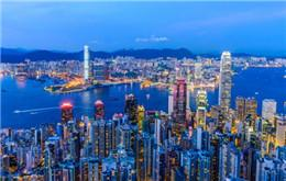 The Role of Hong Kong in Providing Better Access to Foreign Firms That Are Looking to Reach the Chin